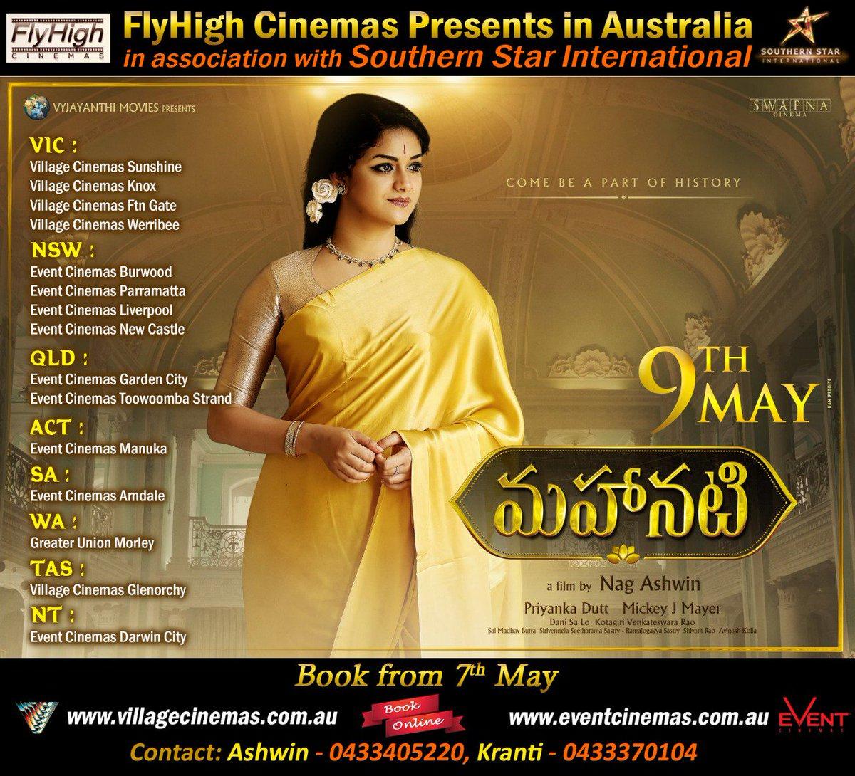 Vyjayanthi Movies on Twitter: \