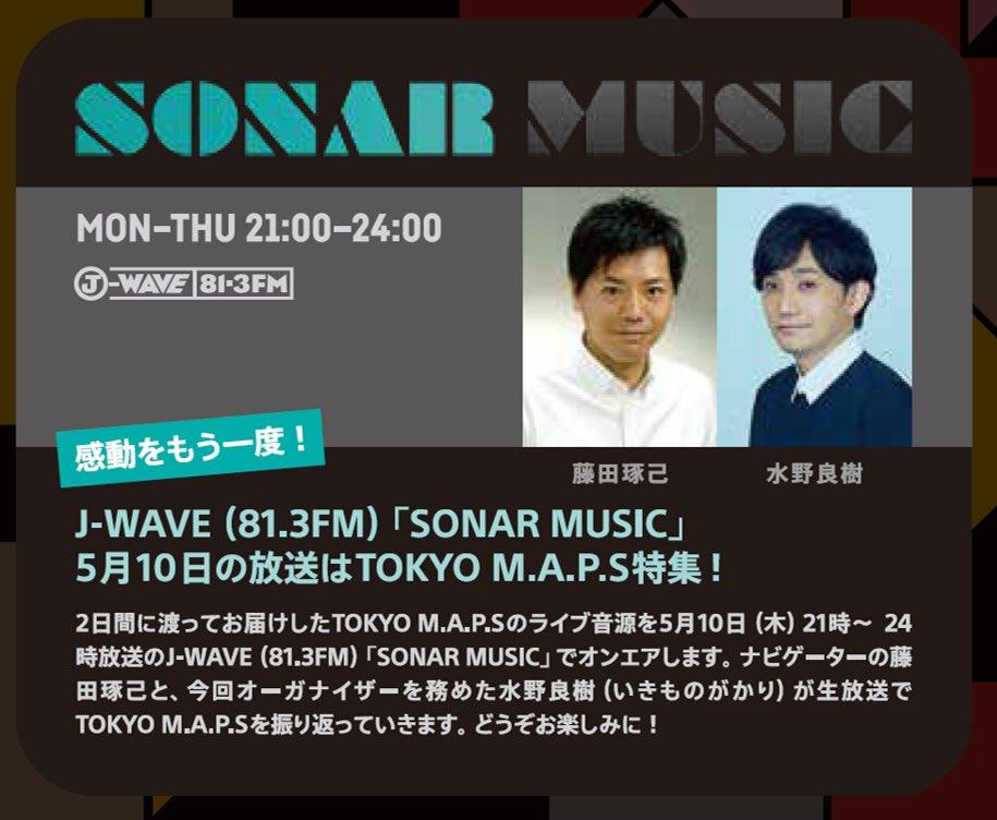 "SONAR MUSIC on Twitter: ""TOKYO..."