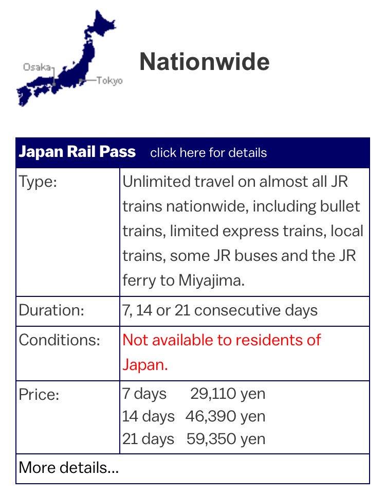 外国人に「京都から大阪までの新幹線の終電は何時?」って聞かれたから「新幹線?高いで?在来線のりーや!」って返したら「一日乗車券持ってる」って言うんだよ!知らなかったよ!外国人向けに、新幹線ものれる定額乗車券が存在するんだと!!1週間約3万円で新幹線含む有料特急乗り放題だよ。すげぇ…