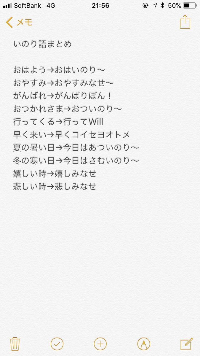 みお 末永 チャーム (企業)