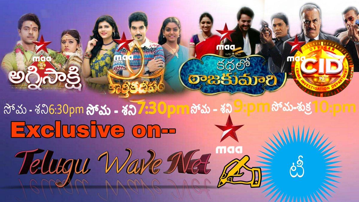 Telugu Wave Net (@WaveTelugu) | Twitter