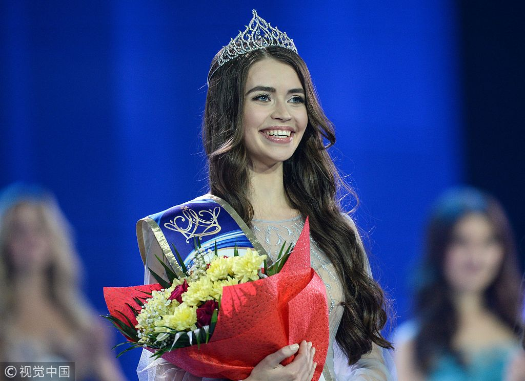 "China Daily on Twitter: ""Maria Vasilevich was crowned Miss ..."