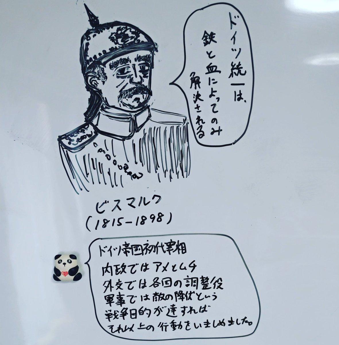 鉄血政策 hashtag on Twitter