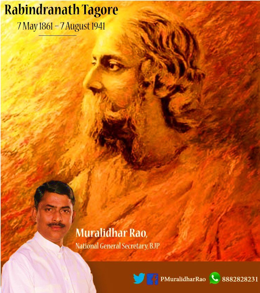 rabindranath tagore contribution to society