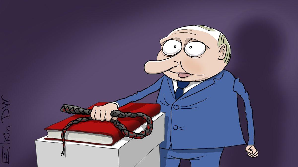 """Пітерські стрітартери """"привітали"""" Путіна з інавгурацією """"Лебединим озером"""" - Цензор.НЕТ 2771"""