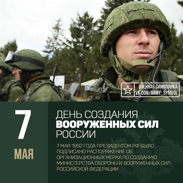 Открытки вс россии, открытка царской россии