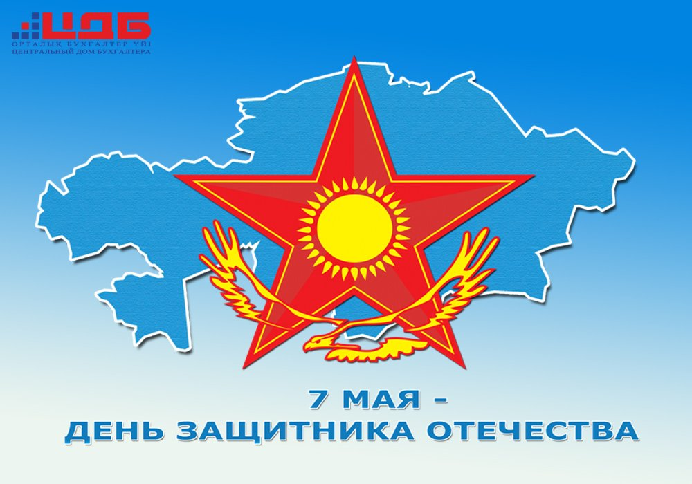 день батыра в казахстане поздравления приготовления рыбных палочек