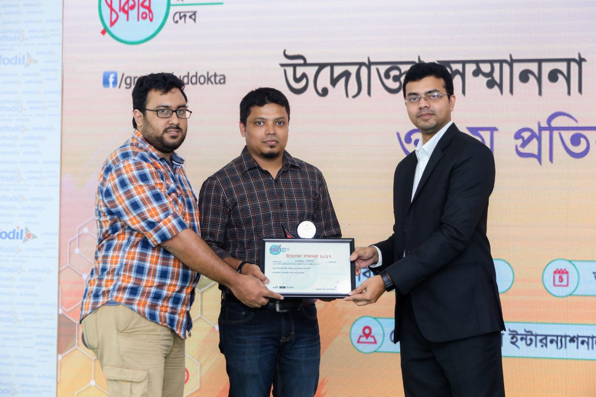 """test Twitter Media - Proud to award L'Fotto - ল'ফতো as one of the 11 startups of """"উদ্যোক্তা সম্মাননা ২০১৭"""" (Uddokta Shonmanona 2017)! This is a great initiative for promoting Startups, who are doing real business, solving the real problem, from various industry and demography! https://t.co/L7pXNweEKp"""