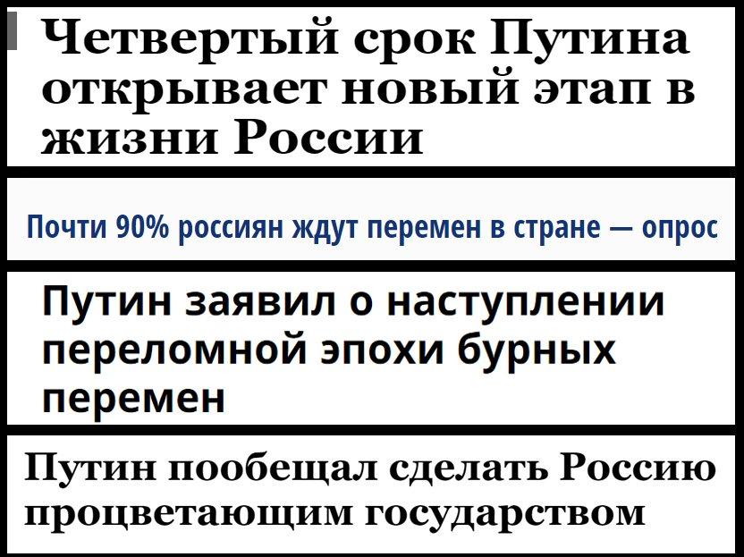 """Пітерські стрітартери """"привітали"""" Путіна з інавгурацією """"Лебединим озером"""" - Цензор.НЕТ 9303"""