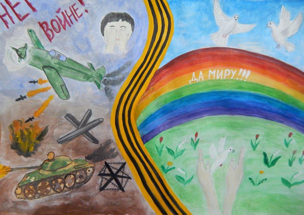 Картинки о войне и мире для детей, рисунки