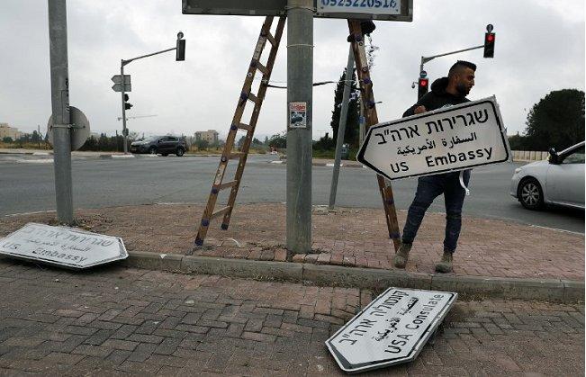 امريكا تعترف بالقدس عاصمة لاسرائيل - صفحة 13 DcmB594UQAEnmy8