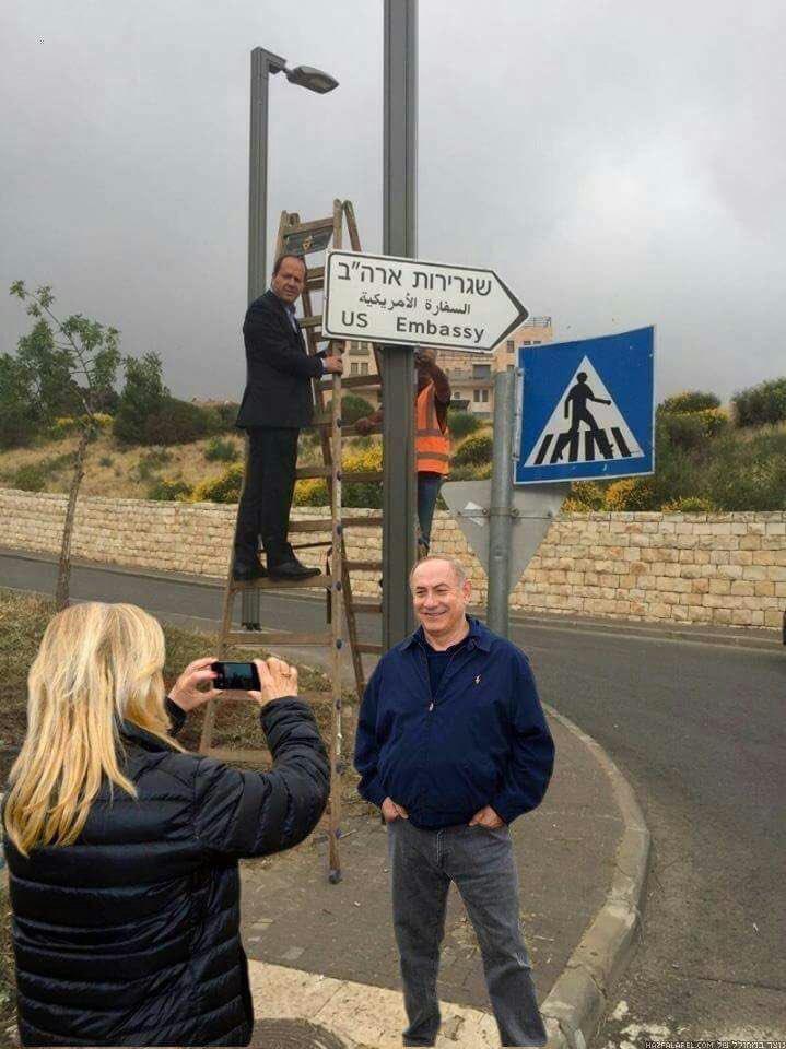امريكا تعترف بالقدس عاصمة لاسرائيل - صفحة 13 DcmDjNMV4AIyeMz