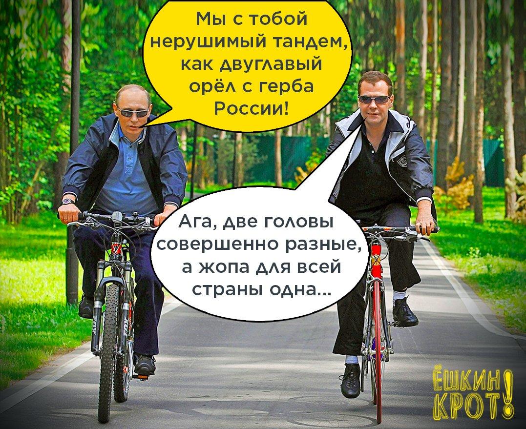 Медведев назначен премьер-министром России - Цензор.НЕТ 7779