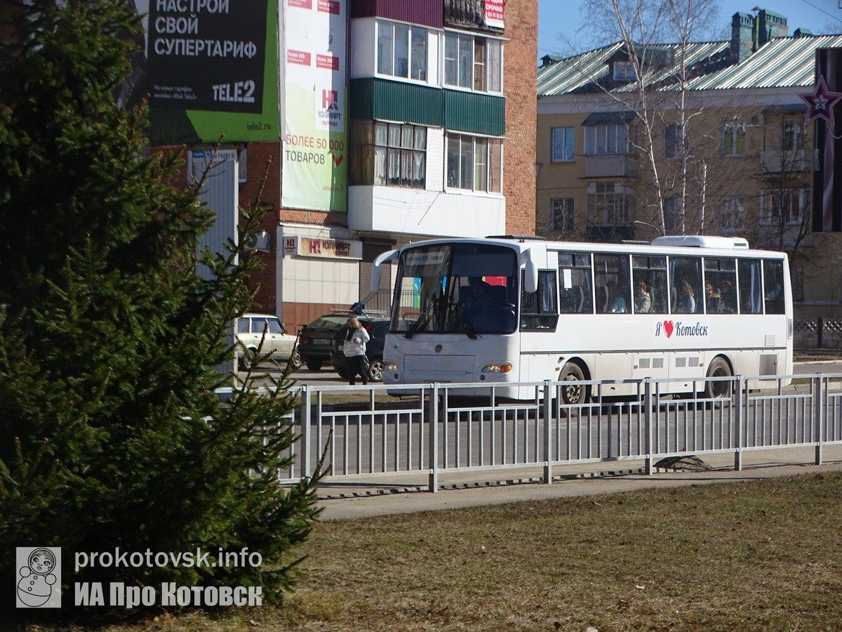 Расписание автобусов губкин