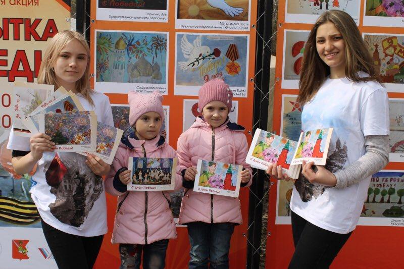 Конкурс открыток брянск, анимации смайликов открытка