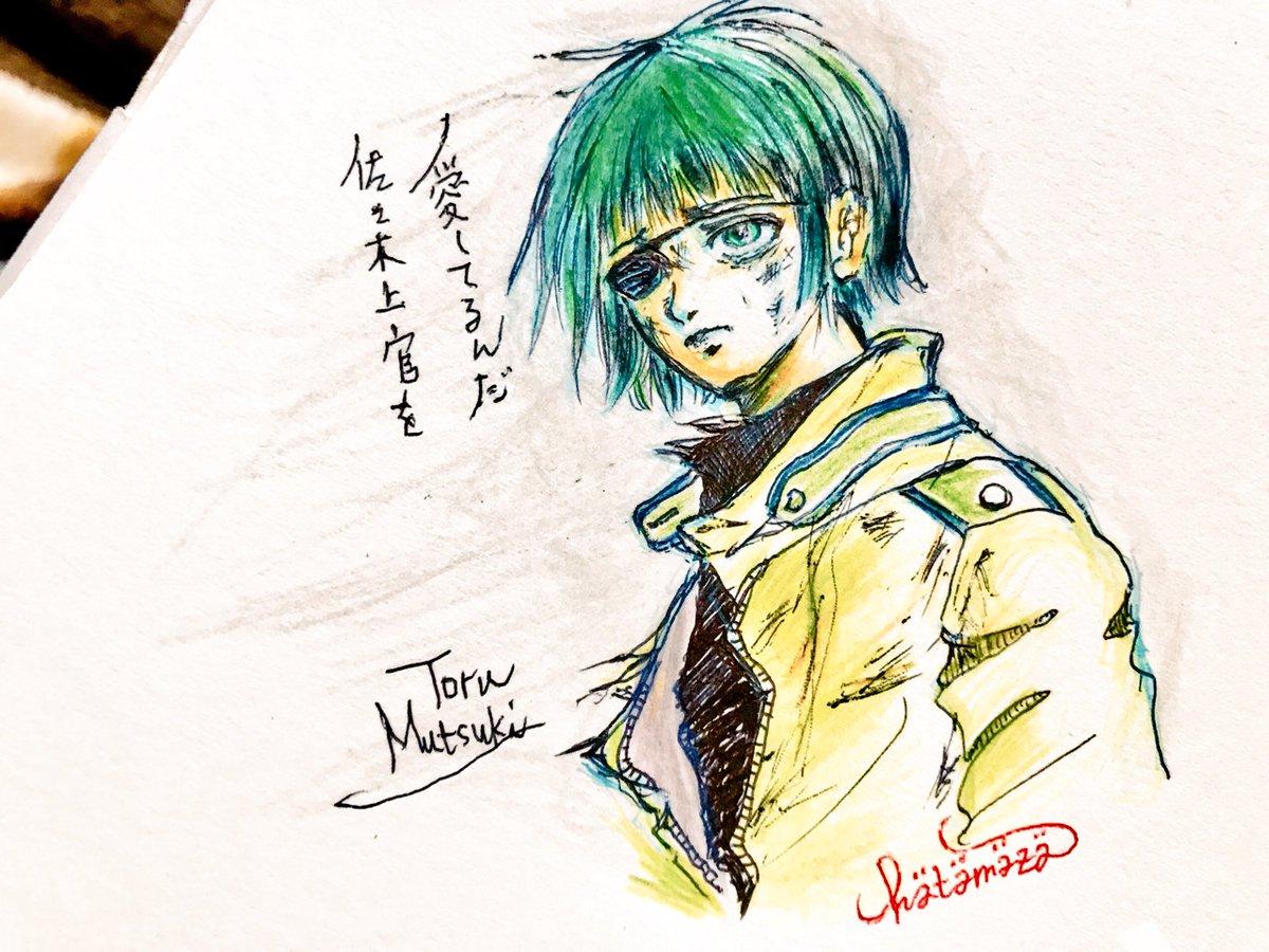 闇堕ちのむっちゃん(涙) 上手くは描けないけどアナログのほうがやっぱラクだな…  #東京喰種re #クインクス  #六月透