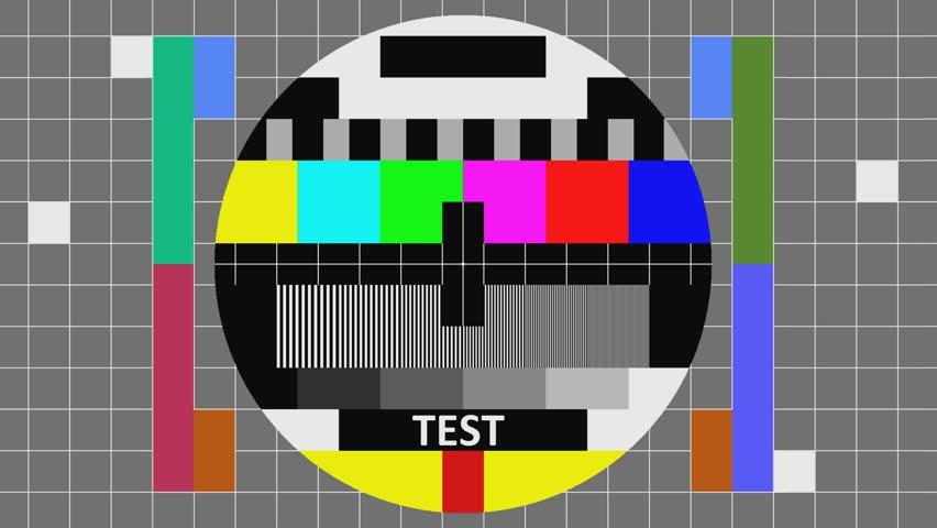 test -  ()