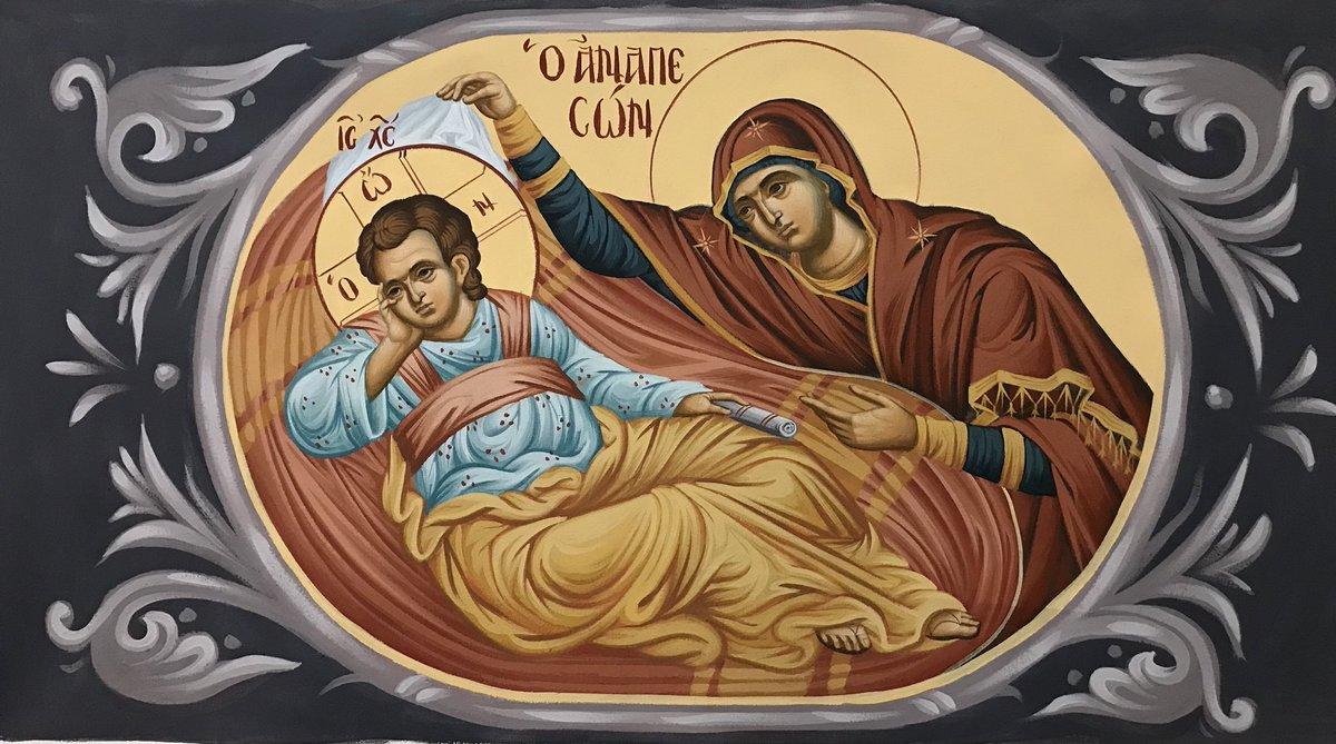 «ΙΗΣΟΥΣ ΧΡΙΣΤΟΣ» ο «ΑΝΑΠΕΣΩΝ»