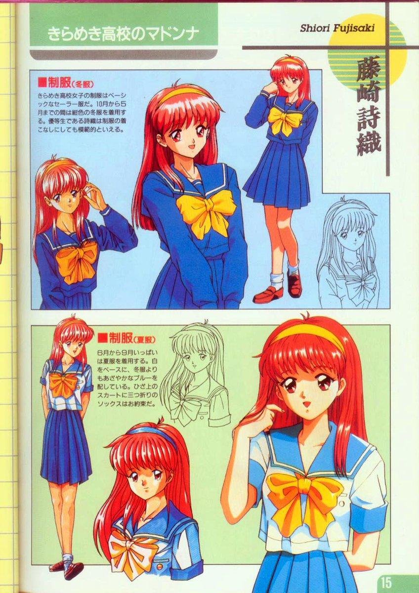 Otaku S Art On Twitter Tokimeki Memorial Konami Pc Engine 1994 Illustrations Made By Gaku Miyao From The Official Mook