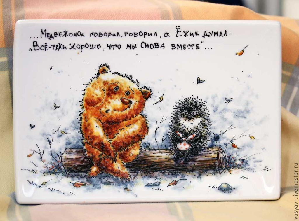 картинка медвежонок твое место тут