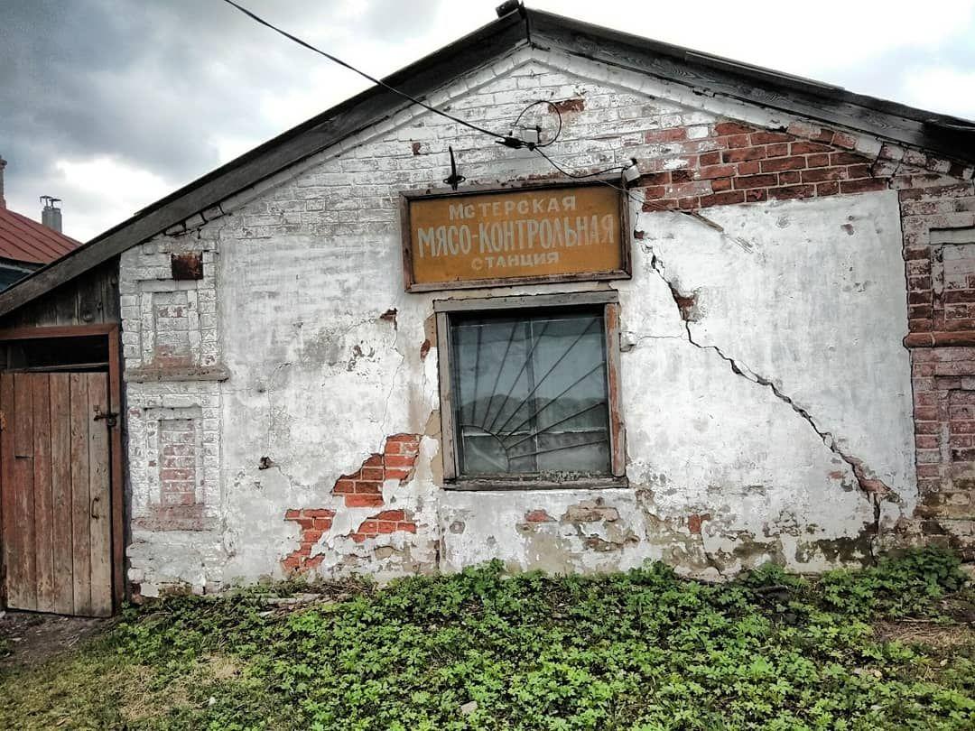 Количество отравившихся шаурмой в Киеве возросло до 61 человека, - Госпродпотребслужба - Цензор.НЕТ 1030