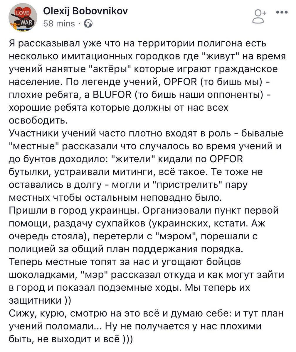 Росія прагне відвоювати Україну та повернути СРСР, - Порошенко - Цензор.НЕТ 6541