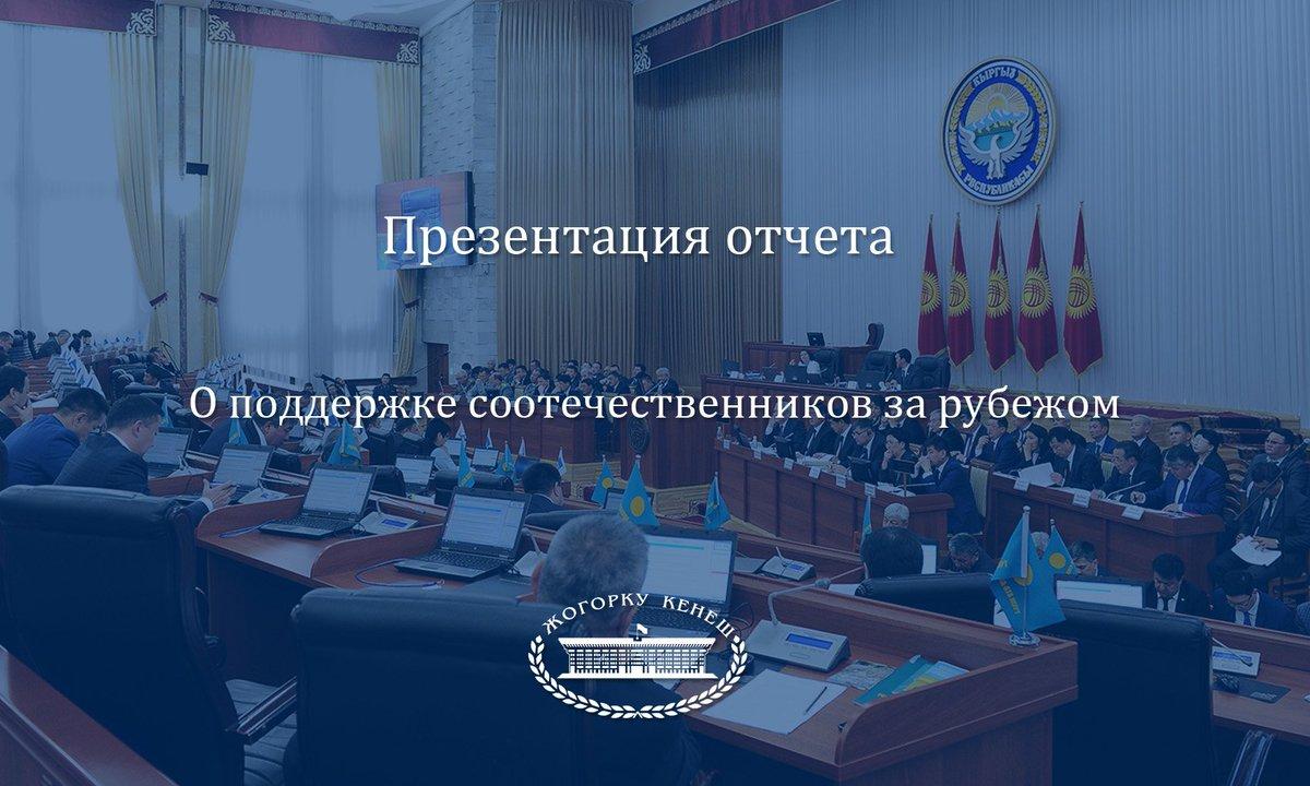 Презентация по истории на тему русские первооткрыватели и путешественники