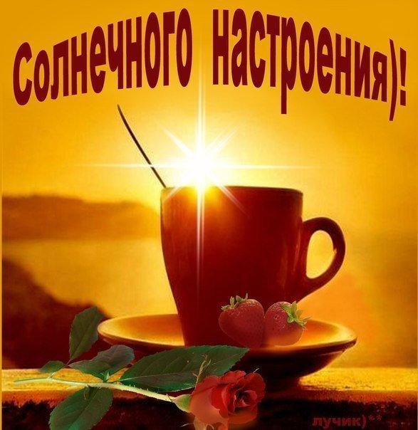 Красивые открытки доброго солнечного утра, светлой пасхи