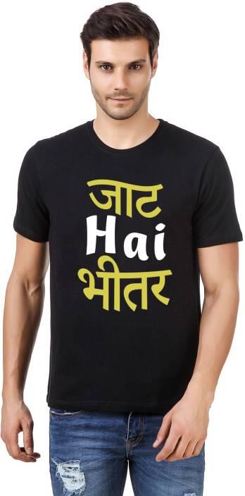 e1ad3bd7 ... #awesomeTshirt #GiftForHim #jaat #Hai #bheetar SHOP NOW AT https:// fantaboy.com/fantaboy-jaat-hai-bheetar-printed-t-  ……pic.twitter.com/XZfzQH0DWa