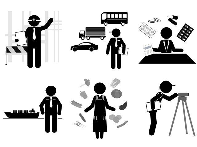 ピクトアーツ 無料イラスト配布中 いろいろな資格のイラスト素材 無料クリップアート 建築家 運行管理者 調剤報酬請求事務 通関士 野菜スペシャリスト 測量士補 基本測量 T Co U9h4rcz5h0