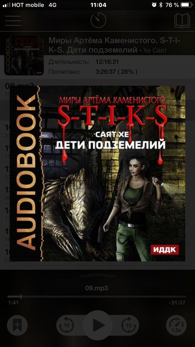 Краткое содержание произведения некрасова русские женщины