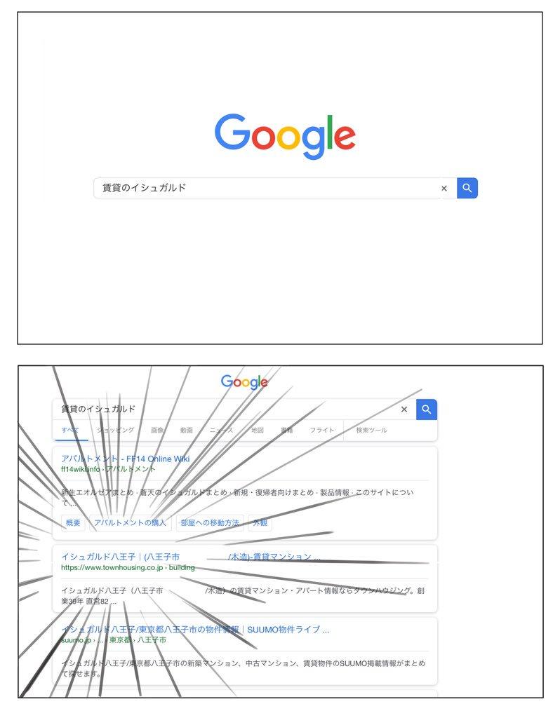 ゆゆづき市長(orykay) /「#FF14」の検索結果 - ツイセーブ