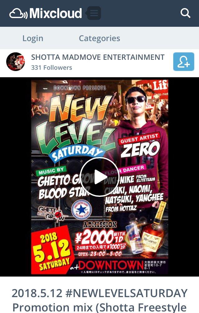 現在Jamaica🇯🇲修行中の@Shotta_Music のNew Mixが彼のMix CloudにUPされてます🆙  https://www.mixcloud.com/inoue-shota/2018512-newlevelsaturday-promotion-mix-shotta/…  Mixチェックして、週末Partyに遊びに行ってくれーい💃🕺  #NewLevelSaturday #MadMoveEnt #Dancehall