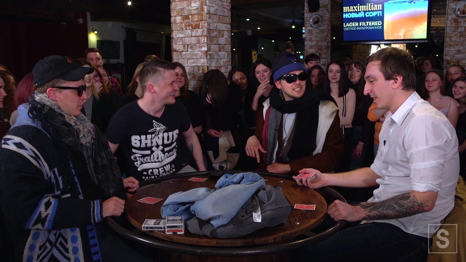 Трюки фишки казино