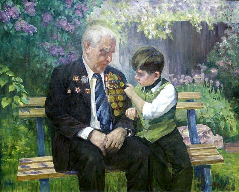 Ветеран и дети открытка