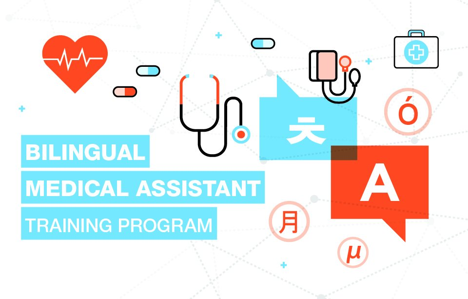 Nycsmallbusiness On Twitter Advance Your Career As A Medical