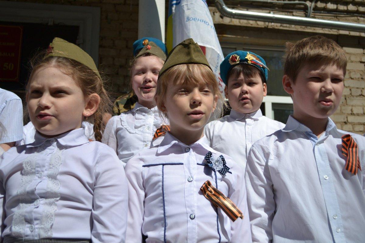 download Знамена и штандарты Российской императорской