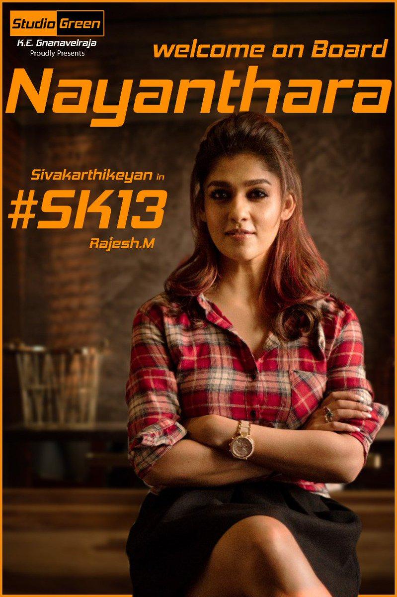 Nayanthara Joins Sivakarthikeyan's SK 13