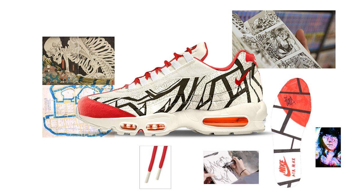 buy online c7f02 2980f Complex Sneakers on Twitter: