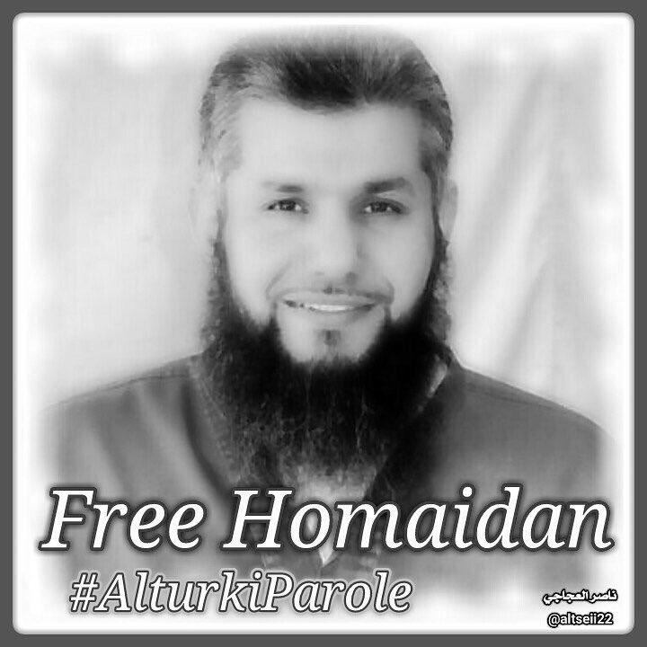 RT @abu_saleh4: #حميدان_التركي #AlTurkiParole فرج الله كربته ونصره على من ظلمه @altseii22 https://t.co/4N1eXlWUrT