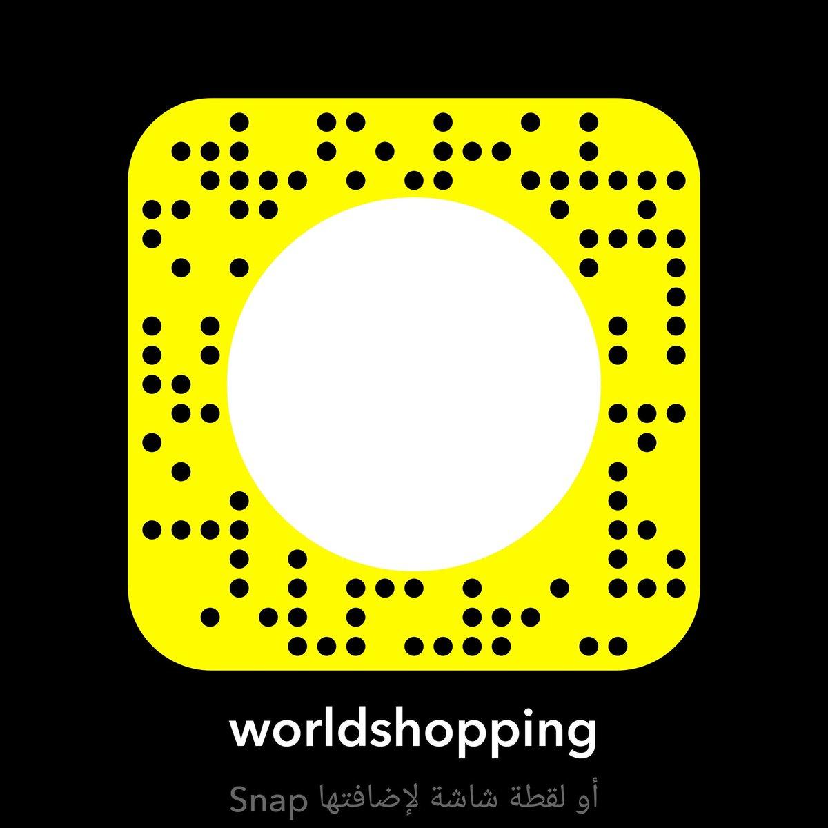 539535448 عالم التسوق في كركوك (@kirkuklisopping) | Twitter