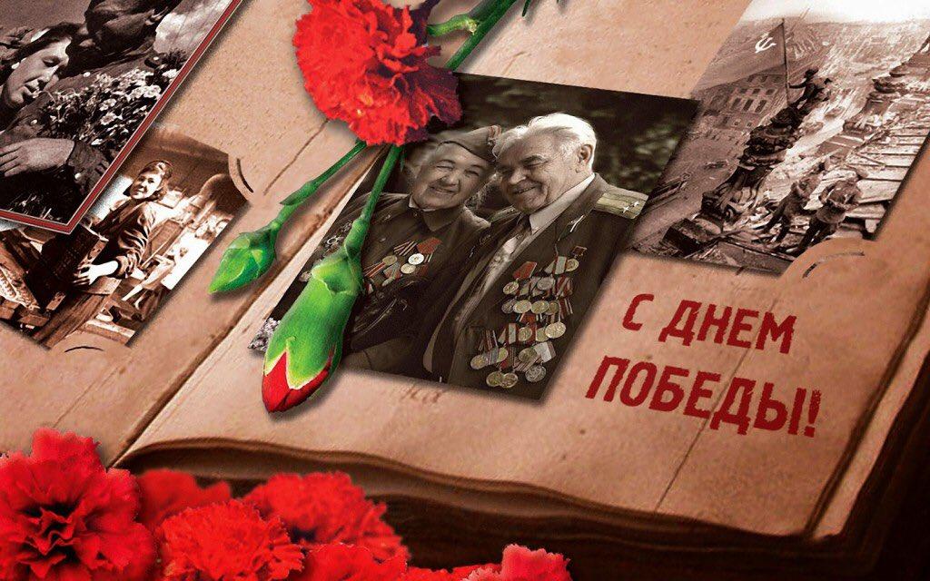 Картинки к празднику победы в великой отечественной войне, ручная работа новый