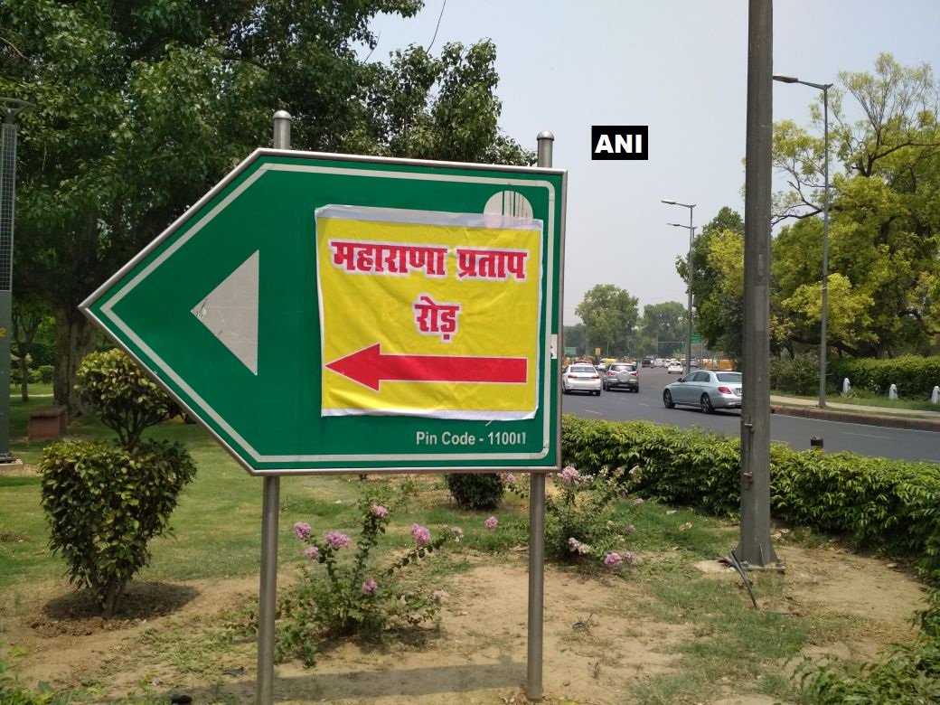 Delhi: Poster with Maharana Pratap Road written on it pasted on Akbar road signboard.