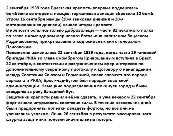 #дедываевале - Цензор.НЕТ 5812