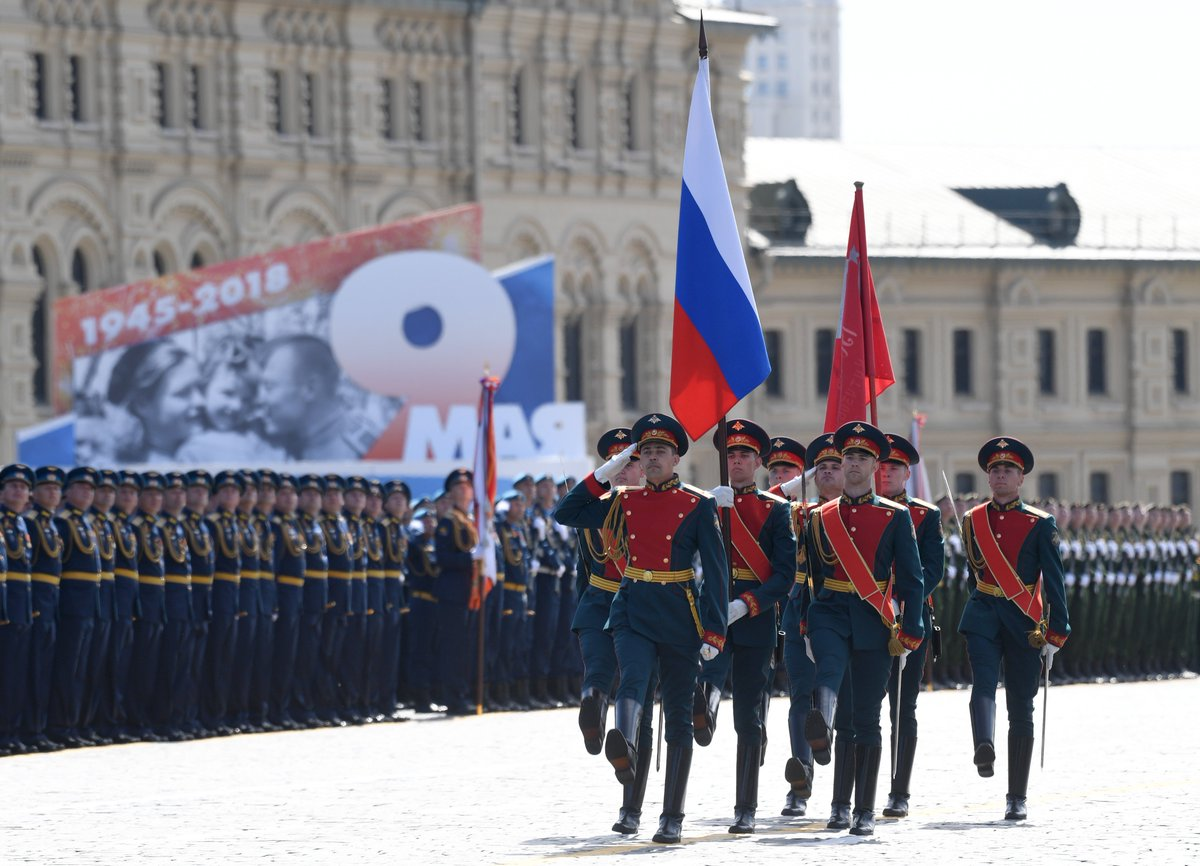 #Moscow #VictoryDay: military parade on Red Square https://t.co/aq0WSZk8tb