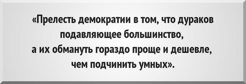 Міжнародне співтовариство має розробити всеосяжний план дій для швидкого реагування на пропаганду і фейки, - Україна в ООН - Цензор.НЕТ 7056