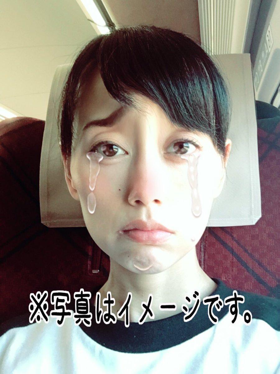 感涙にむせぶ hashtag on Twitter