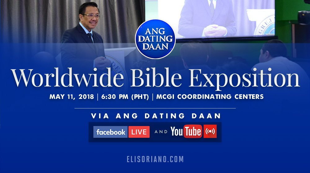 ang dating daan coordinating centers in taguig