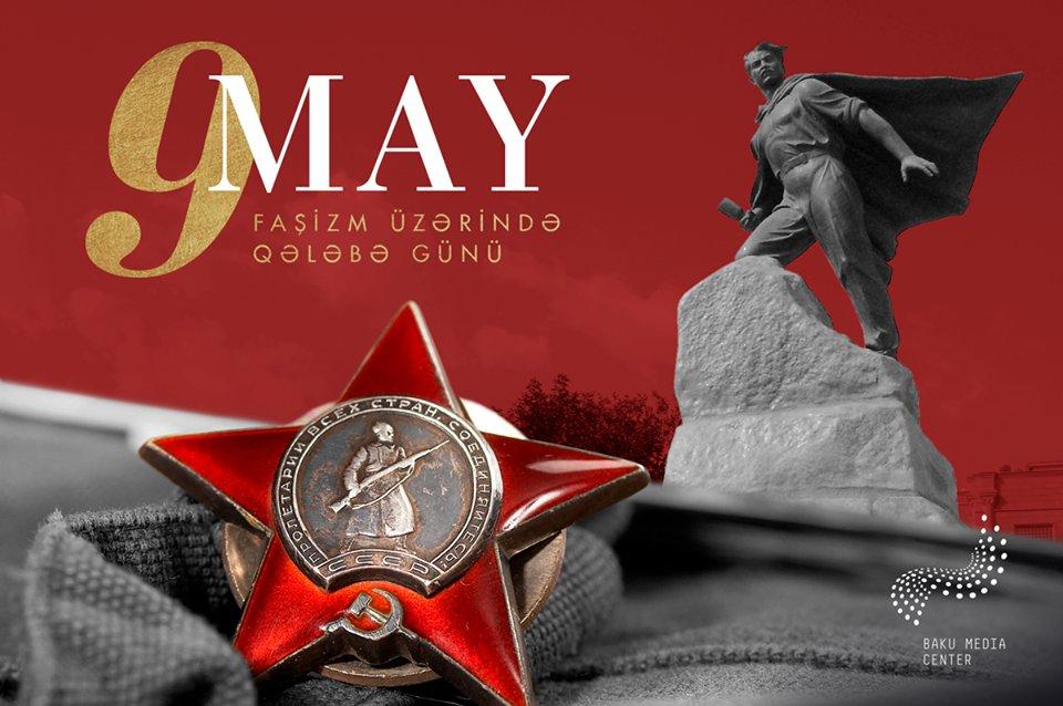 9 Maya Aid Sekiller Images Səkillər