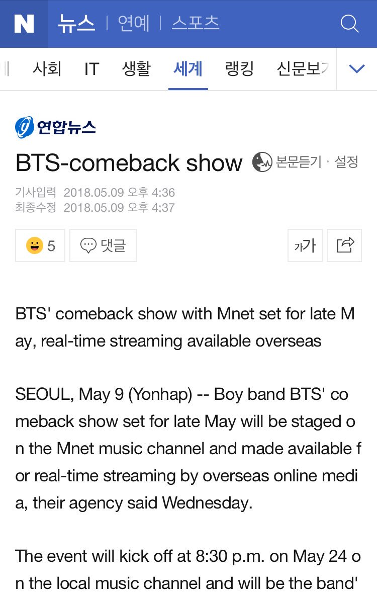 BTS Comeback Show article in English on Naver by Yonhap for those interested  https://t.co/yP1AAeo699 https://t.co/WEOMJ4WsVm